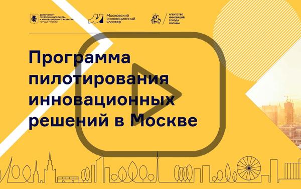 Центр реабилитации и образования №7 Департамента труда и социальной защиты населения города Москвы